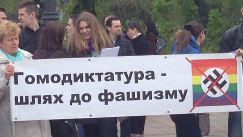 Гомодиктатура в дії: ЛГБТ-активісти погрожують християнській організації