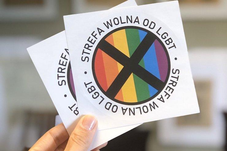 """У Польщі шість міст оголосили себе """"сферами вільними від ЛГБТ"""""""