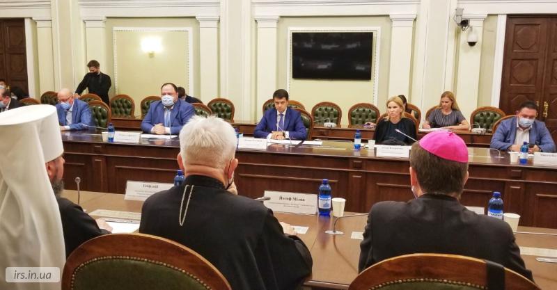 Всеукраїнська Рада Церков і релігійних організацій вкотре висловилася проти ратифікації Стамбульської конвенції