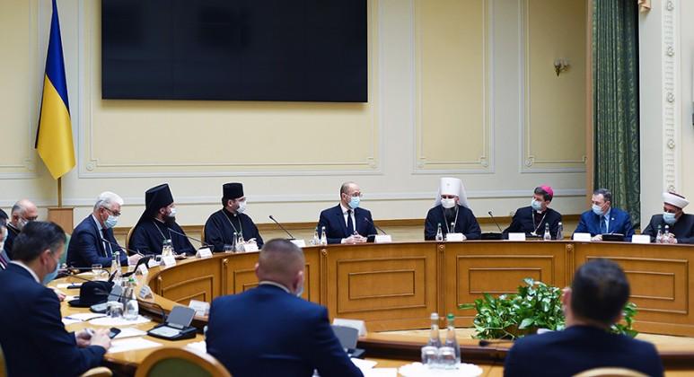 Рада Церков на зустрічі з Прем'єр-міністром закликала створити Міністерство сім'ї